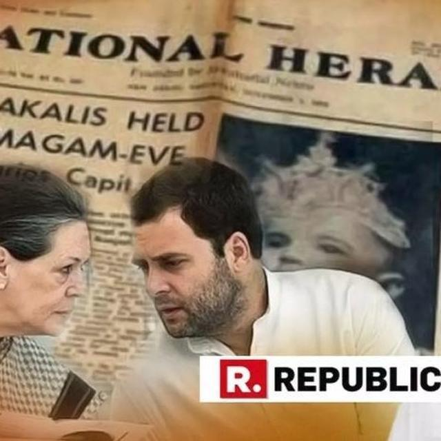NATIONAL HERALD CASE: HOW LAND USE AGREEMENT WAS VIOLATED
