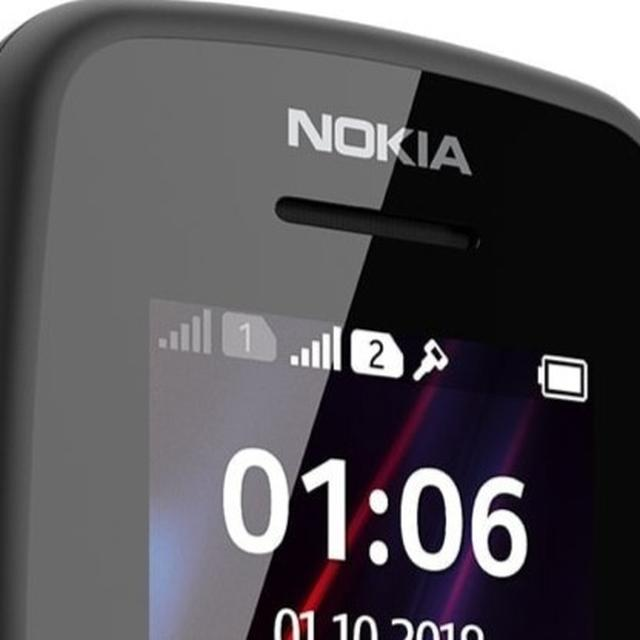 New Nokia Phone Launched at $24 (Roughly INR 2000), Offers 16 Hour Battery Life
