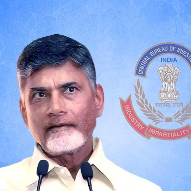 आंध्र प्रदेश में CBI की एंट्री पर रोक लगाने वाले नायडू के फैसले का CM ममता ने किया समर्थन