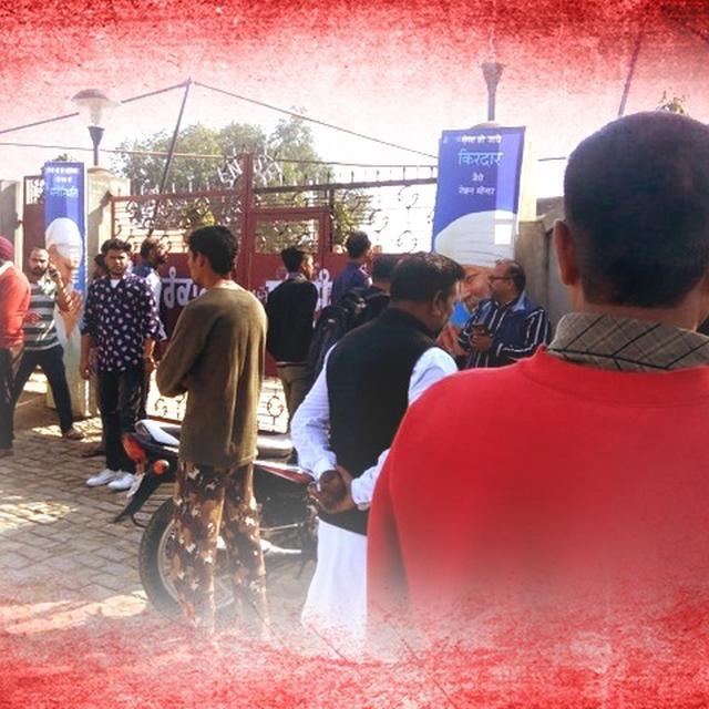 AMRITSAR'S NIRANKARI BHAWAN BLAST LIVE UPDATES
