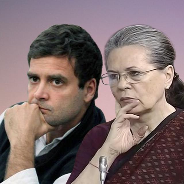 Video:'भारत माता की जय' का नारा रुकवाकर कांग्रेस नेता ने लगवाए सोनिया- राहुल जिंदाबाद के नारे...