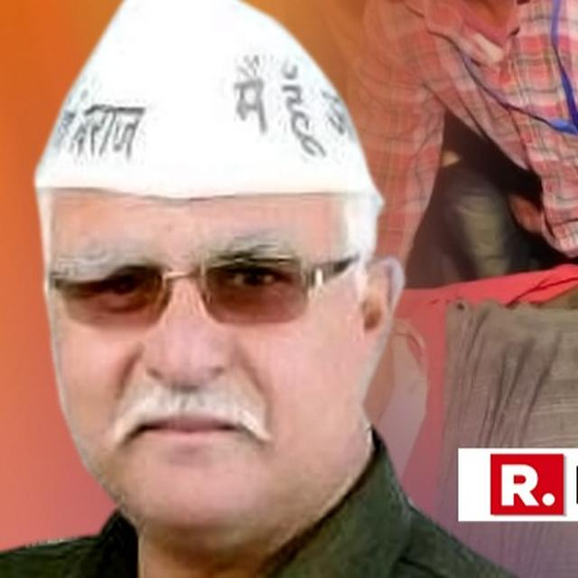 FORMER AAP DISTRICT PRESIDENT SURESH SHARMA SHOT BY UNIDENTIFIED ASSAILANT