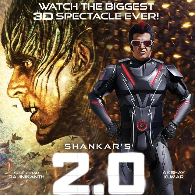 BEFORE YOU CATCH AKSHAY KUMAR AND RAJINIKANTH'S '2.0', HERE'S WHAT YOU NEED TO KNOW ABOUT THE MYSTERIOUS FIFTH FORCE!