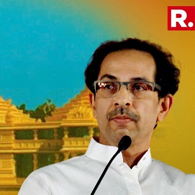 अयोध्या में राम मंदिर निर्माण के लिए अध्यादेश लाए भाजपा : शिवसेना