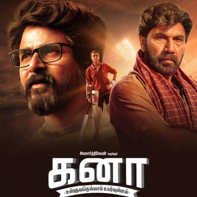 'WORLD CLASS', EXCLAIM NETIZENS AS SIVAKARTHIKEYAN'S 'KANAA' TRAILER WITH AN UPLIFTING MESSAGE FOR WOMEN'S CRICKET HITS HOME
