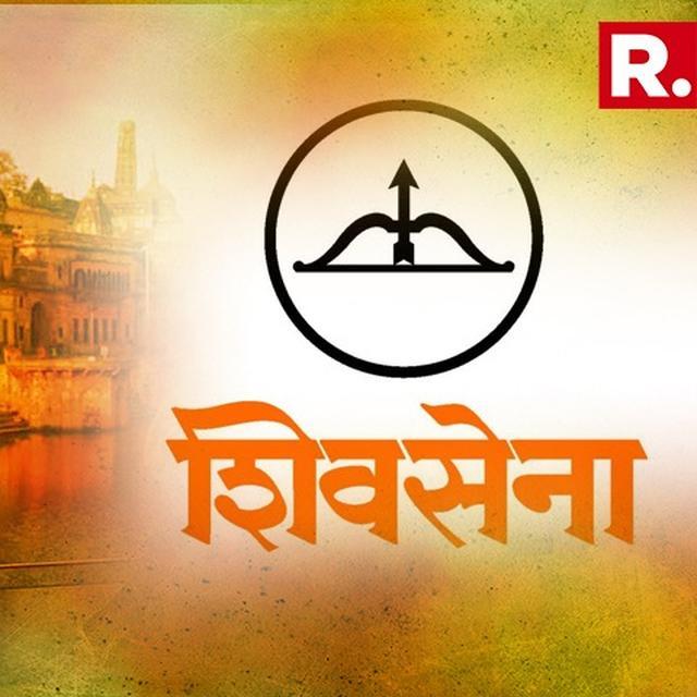 शिवसेना ने राम मंदिर पर सरकार के खिलाफ उगला ज़हर, कहा- 'PM मोदी को 'राजनीतिक नौटंकी' करनी बंद करनी चाहिए'