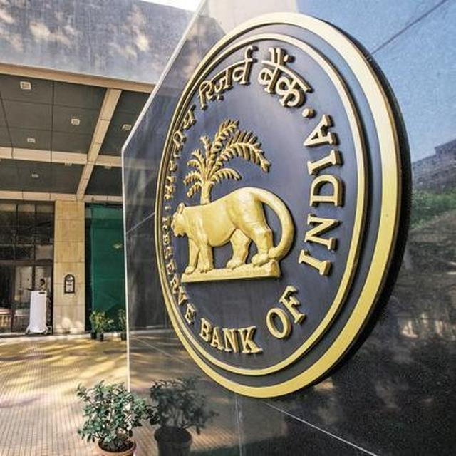 RBI CAN TRANSFER RS 1 TRILLION TO GOVT: REPORT