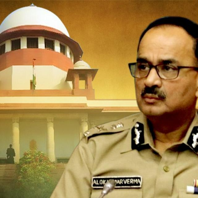 SUPREME COURT HEARS ALOK VERMA'S PLEA AGAINST 'EXILE'