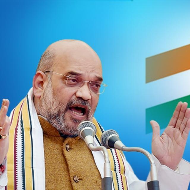 AMIT SHAH LASHED OUT AT THE NEHRU-GANDHI DYNASTY
