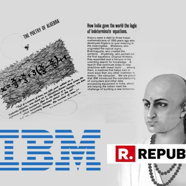 IBM HAILS INDIAN MATHEMATICIANS IN HISTORIC ADS