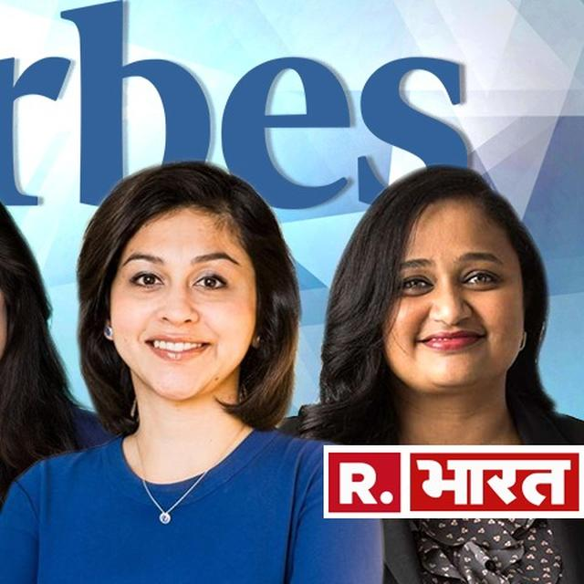 फोर्ब्स की अमेरिकी टेक कंपनियों की 50 दिग्गज महिलाओं की लिस्ट में चार भारतीय महिलाएं शामिल