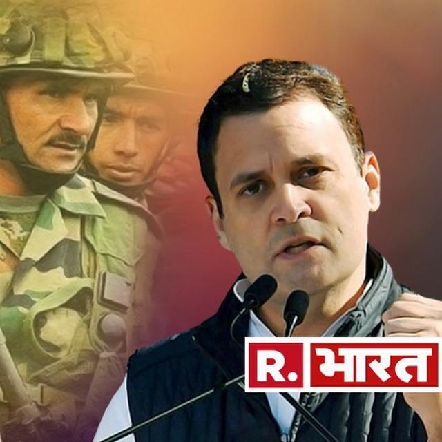 राहुल गांधी बोले, प्रधानमंत्री मोदी ने सर्जिकल स्ट्राइक का किया राजनीतिकरण ..