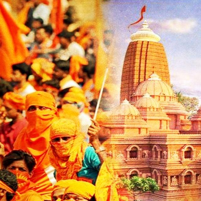 LIVE UPDATES: VHP ALL SET TO OBSERVE 'SHAURYA DIWAS' IN AYODHYA