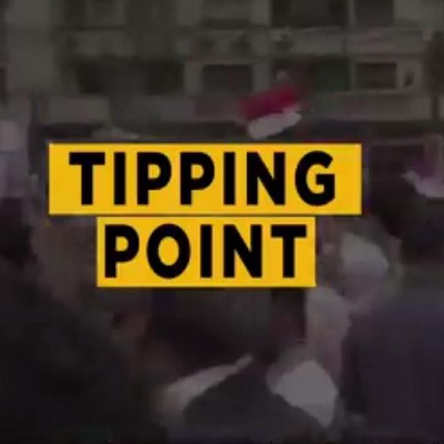 Tipping Point | How A Dead Dog Gave Rise To Al-Qaeda And ISIS