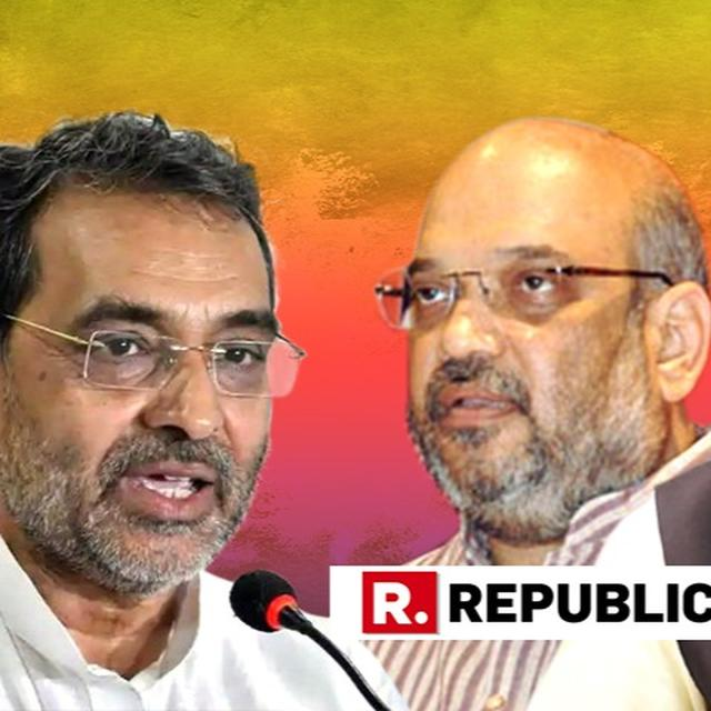EXPECT UPENDRA KUSHWAHA TO MAINTAIN SANCTITY OF ALLIANCE: BJP