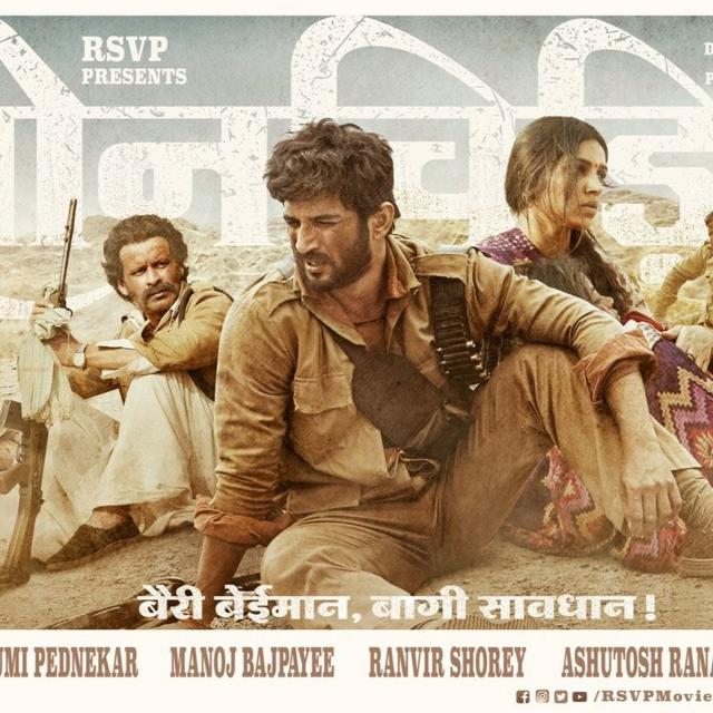 'SONCHIRIYA' TEASER: SUSHANT SINGH RAJPUT AND BHUMI PEDNEKAR'S ACTION DRAMA TRANSPORTS YOU TO THE DARK AND DEADLY LAND OF DACOITS