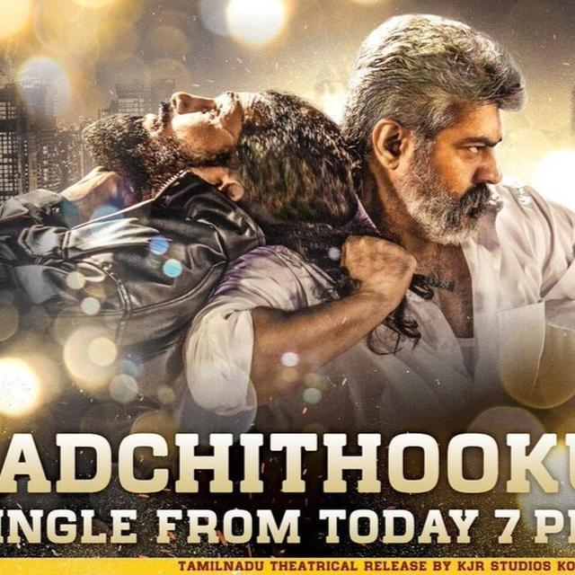 'WITNESS THE RAGE OF THALA', EXCLAIM NETIZENS AS THEY LOSE THEIR MINDS OVER AJITH'S NEW SONG 'ADCHITHOOKU' FROM 'VISWASAM'