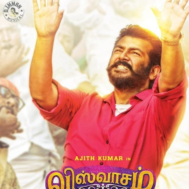 'ONE OF THE BEST SONGS IN THALA'S CAREER', AJITH FANS RAVE OVER THE NEW SONG 'VETTIKATTU' FROM 'VISWASAM'