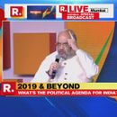 THERE'S NOT EVEN A SINGLE PAISA OF CORRUPTION ON RAFALE: BJP PRESIDENT AMIT SHAH
