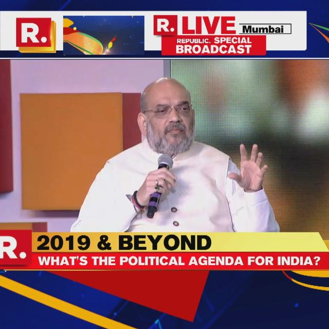 REPUBLIC SUMMIT 2018 | 'CASES SHOULD BE REOPENED AGAINST ALL ACCUSED': AMIT SHAH ON 1984 ANTI-SIKH RIOTS VERDICT