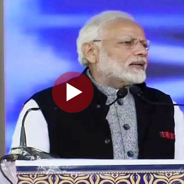 "WATCH: ""HAD ATAL JI'S GOVERNMENT GOT ANOTHER CHANCE THE BRIDGE WOULD HAVE BEEN READY BY 2007-08"", SAYS PM MODI AT BOGIBEEL BRIDGE INAUGURATION"