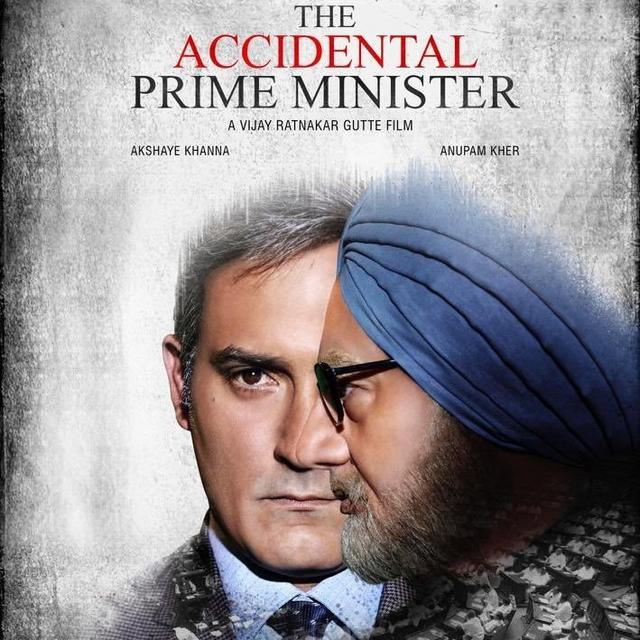 THE ACCIDENTAL PRIME MINISTER TRAILER IS ALL ABOUT DR MANMOHAN SINGH'S TAKE ON WHAT HAPPENED DURING HIS TIME AS PM