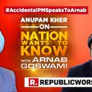 WATCH: WILL ANUPAM KHER JOIN THE BJP? HERE'S HIS ANSWER
