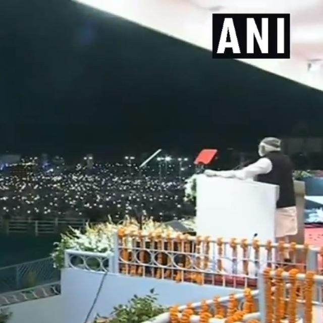 WATCH: AT PM MODI'S REQUEST, THOUSANDS PAY A GLITTERING TRIBUTE TO NETAJI SUBHAS CHANDRA BOSE AT ANDAMAN AND NICOBAR ISLANDS