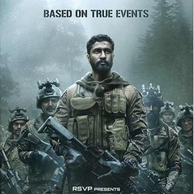 MAKERS OF VICKY KAUSHA;'S 'URI: THE SURGICAL STRIKE' AIMING TO MAKE THE FILM AS REAL AS POSSIBLE, HERE'S HOW