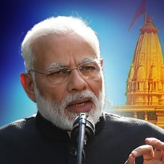 LEGAL PROCESS FIRST: PM ON AYODHYA