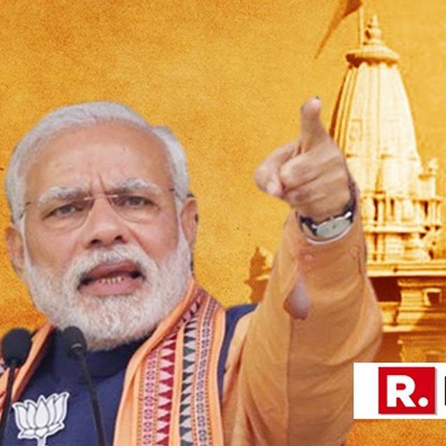 LORD RAM NOT BIGGER THAN LAW FOR PM MODI: SHIV SENA