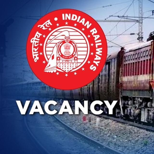 रेलवे में नौकरी के लिए सुनहरा मौका, जूनियर इंजीनियर और डिपो अधीक्षकों के 13487 पदों पर वैकेंसी