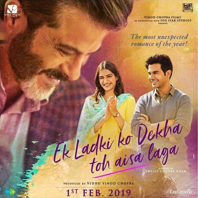NEW POSTER OF 'EK LADKI KO DEKHA TOH AISA LAGA' RAISES ONE OBVIOUS QUESTION, HERE'S HOW NETIZENS REACTED TO IT