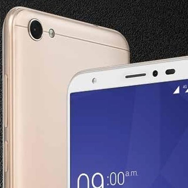 Rs 4444 Android 8.1 Oreo Smartphone Officially Available To Buy