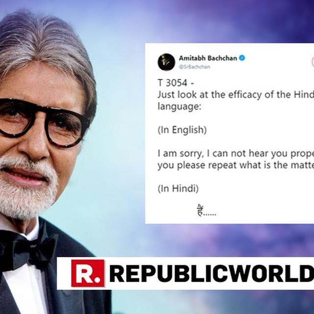 AMITABH BACHCHAN GIVES A FRESH SPIN TO HIS ICONIC DIALOGUE FROM 'NAMAK HALAAL' IN THIS TWEET, READ HERE