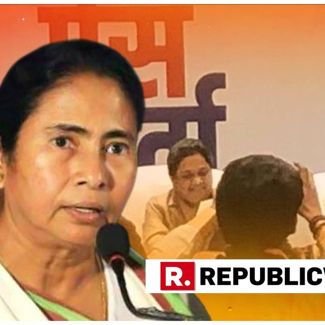 MAMATA WELCOMES SP-BSP GATHBANDHAN