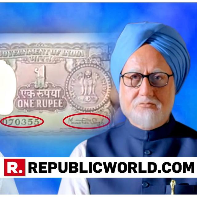THIS RE 1 NOTE CONNECTING DR MANMOHAN SINGH AND ANUPAM KHER IS THE MOST COINCIDENTAL THING EVER