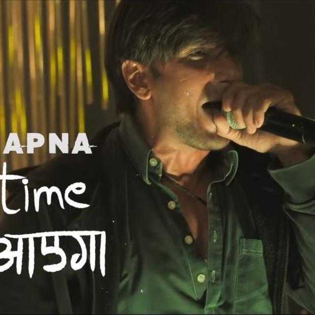 'GULLY BOY' SONG: RANVEER SINGH IS SPITTING FIRE AS HE DROPS THE RAP ANTHEM OF THE YEAR TILTED 'APNA TIME AAYEGA'