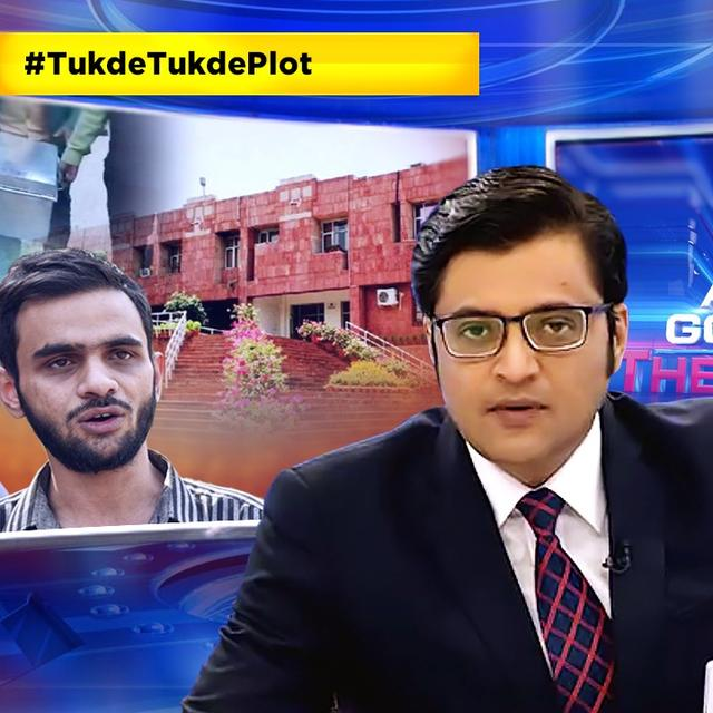 HERE'S ARNAB GOSWAMI'S TAKE ON THE TUKDE TUKDE PLOT UNCOVERED IN THE JNU SEDITION CASE CHARGESHEET