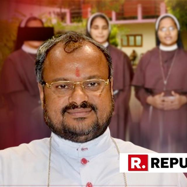 KERALA NUN RAPE CASE: 'BISHOP FRANCO HAS POLITICAL AND CHURCH SUPPORT,' SAYS SISTER ANUPAMA AFTER NUNS ARE TRANSFERRED AND SPLIT APART