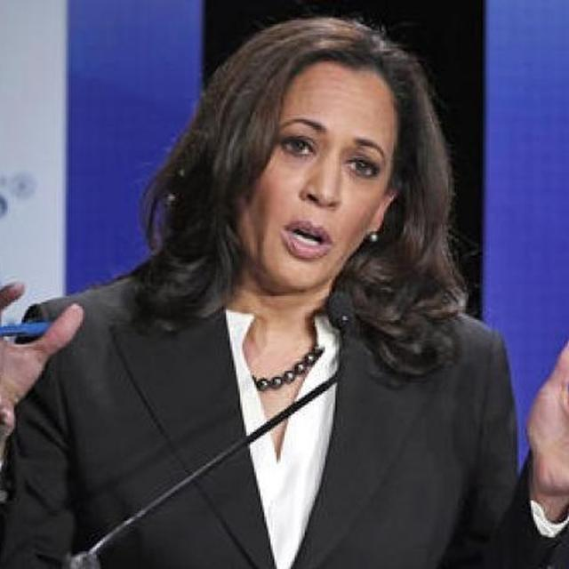 KAMALA HARRIS JUMPS INTO THE US PRESIDENTIAL RACE