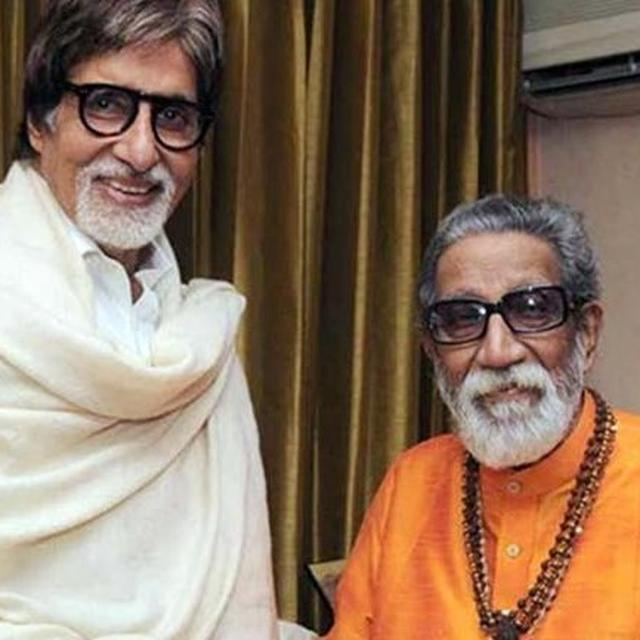 IF IT HAD NOT BEEN FOR HIM, I WOULD NOT HAVE BEEN ALIVE TODAY: AMITABH BACHCHAN ON BAL THACKEREY