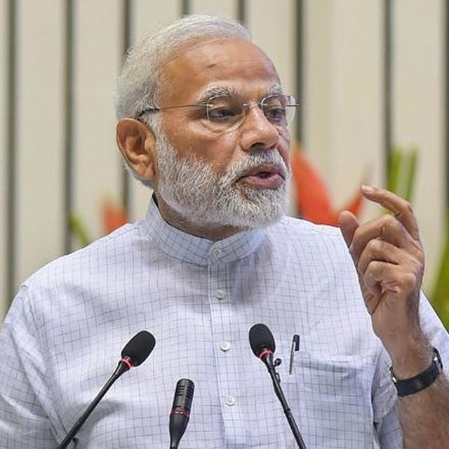 NATIONAL GALLERY OF MODERN ART TO ORGANISE AN AUCTION OF MEMENTOS RECEIVED BY PM NARENDRA MODI, DETAILS INSIDE
