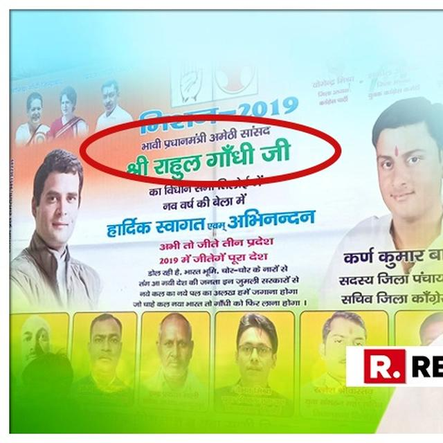 POSTERS DECLARING RAHUL GANDHI AS 'SOON-TO-BE-PM' DOT AMETHI STREETS