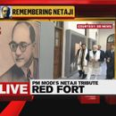 PM INAUGURATES MUSEUM ON BOSE, JALLIANWALA BAGH IN RED FORT COMPLEX