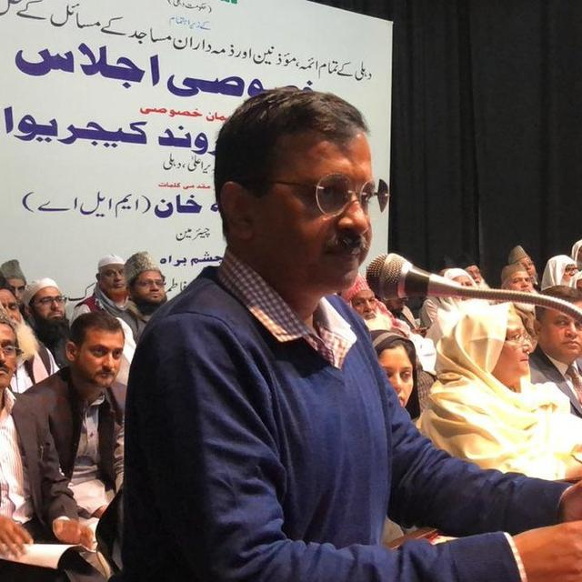 """""""NEITHER MODI NOR RAHUL WILL BECOME PM"""", ARVIND KEJRIWAL EXPLAINS THE """"VOTE MATHEMATICS"""" TO IMAMS IN DELHI"""