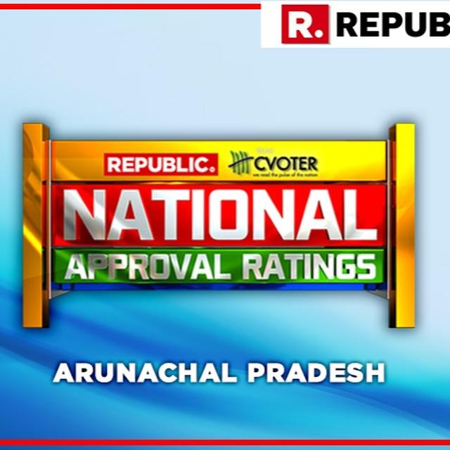 NATIONAL APPROVAL RATINGS: IN ARUNACHAL PRADESH, NDA LIKELY TO GAIN BOTH THE SEATS LEAVING UPA AT ZERO