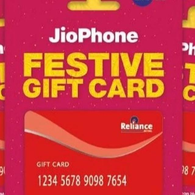 Jio Celebration Pack Offering 2GB Additional LTE Data Per Day For JioPrime Subscribers Now Rumoured To Be Live