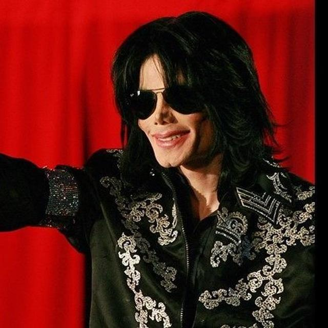 MICHAEL JACKSON'S FAMILY FURIOUS AFTER DOCUMENTARY REOPENS SEXUAL ABUSE CONTROVERSY, CALLS IT' 'PUBLIC LYNCHING'
