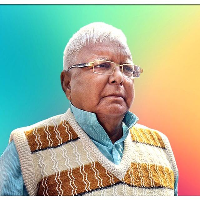 CASTEIST POLICIES AIMING TO ELIMINATE SCS, STS, OBCS FROM HIGHER EDUCATION: LALU PRASAD YADAV